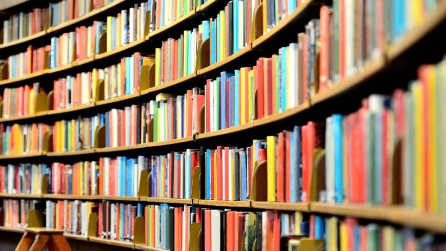 Δημιουργία επιστημονικής βιβλιοθήκης