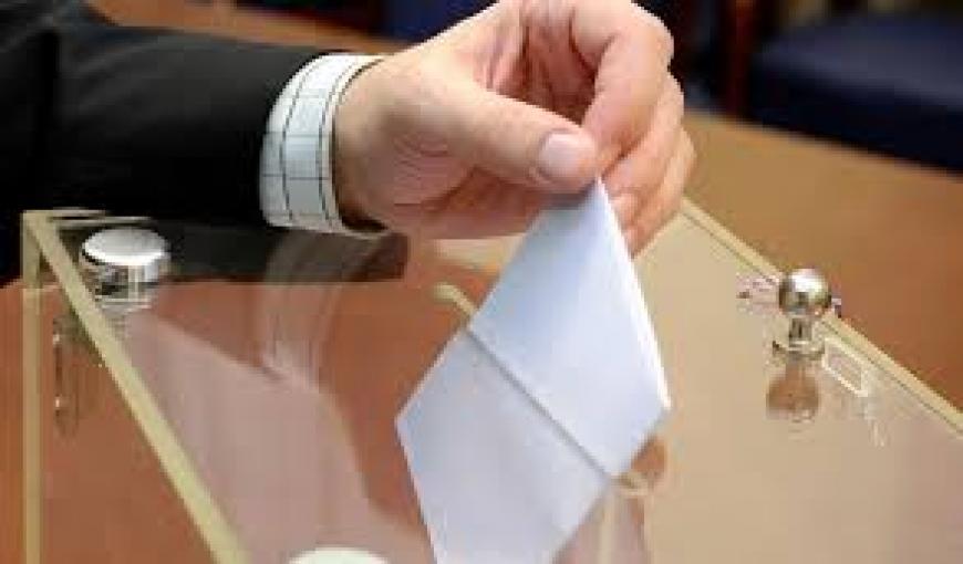 Εκλογές Επιμελητηρίου 2017