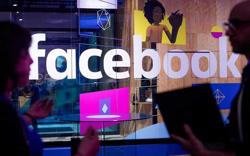 Πρόστιμο «χάδι» στο Facebook για διαρροή δεδομένων