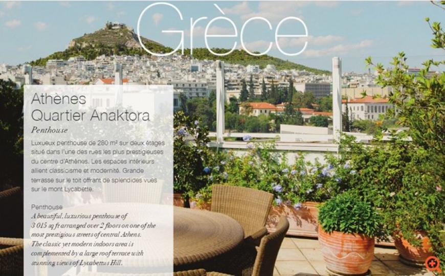 Γιατί η γαλλική Barnes μπαίνει στην ελληνική αγορά πολυτελούς κατοικίας